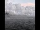 Лава в заливе Капохо... безмолвие...4 июня 2018