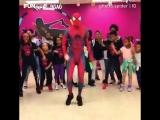 Танец паучка