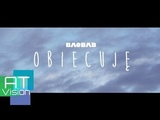 Baobab - Obiecuj