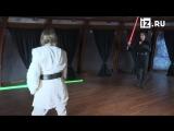Световые мечи к бою! Зрелищные дуэли в стиле «Звёздных войн» показывает московская школа Саберфайтинга.