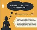 10 главных принципов жизни Будды. А каких правил вы придерживаетесь?