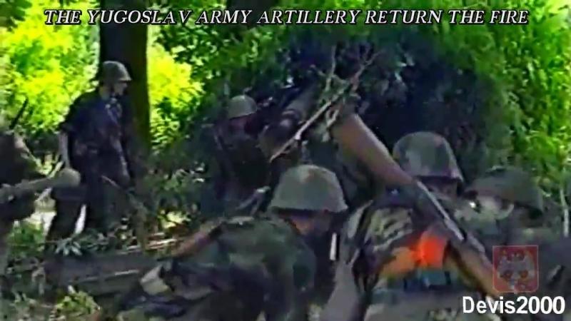 Сербская артиллерия подавляет албанские позиции