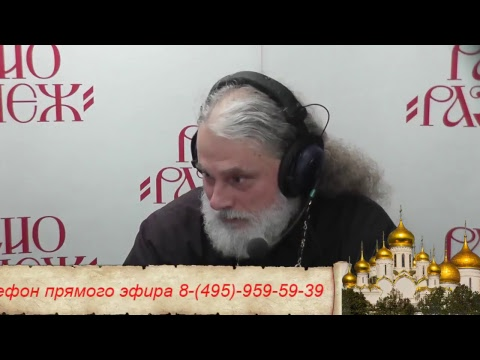 Создание и сохранение семьи. Валентин Лебедев и иерей Александр Мартыненко.