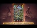 Vikings War of ClansОбучающее видео Виды атак Захватчика 1080