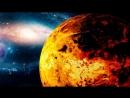 BBC Вселенная 1 сезон 7 серия Внутренние планеты Меркурий и Венера
