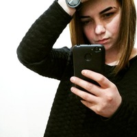 Евсюкова Ирина
