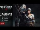 Ведьмак 3 Дикая Охота Новая игра На Смерть