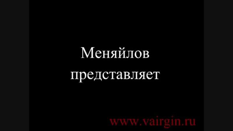 Игра престолов мудрость Тириона Меняйлов)