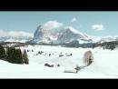 Dolomites / Доломитовые Альпы