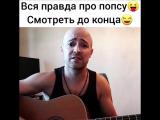 Илья Подстрелов (Фактор-2) о современной музыке