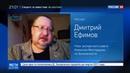 Новости на Россия 24 Верховный суд постановил что только за репосты сажать не стоит