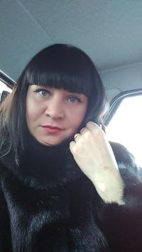 Татьяна Киевская