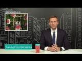 Навальный LIVE / 5 мая, Дуров, плохие и хорошие миллионы