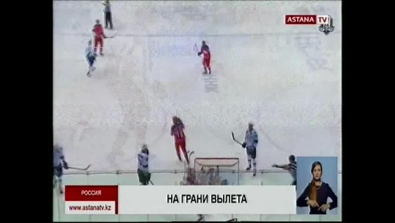 «Барыс» проиграл девятый матч из последних десяти