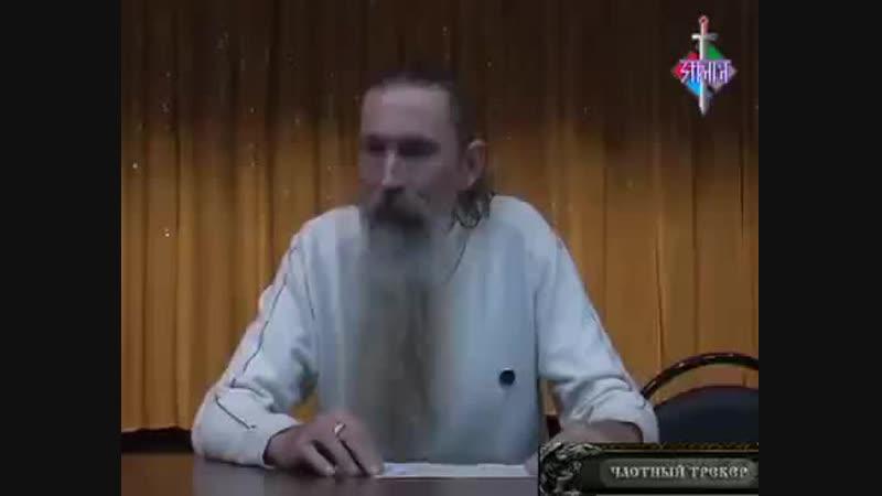 Трехлебов А. В. про Русский мат, брань, ругань, сквернословие