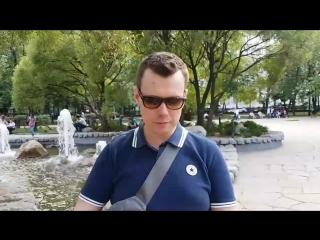 Жизнь без банковских тайн. Опрос - трансляция на улицах Москвы
