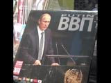 Календари с Путиным бьют рекорды популярности в Японии