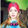 Tatyana Scherbakova
