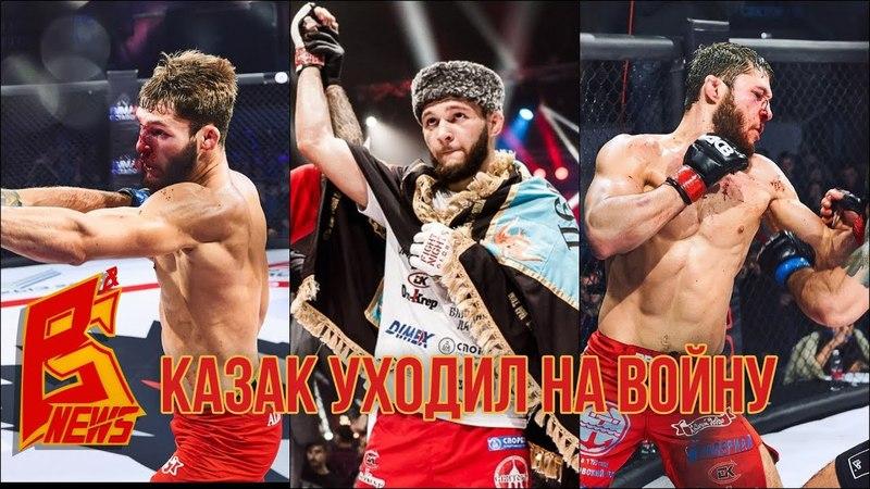 Казак уходил на войну / Александр Шаблий
