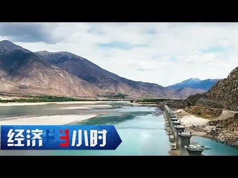 """《经济半小时》 20180321 启航新时代 中国制造""""真功夫""""   CCTV财经"""