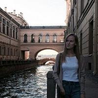 Катя Радишевская