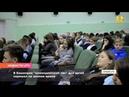 Новости UTV. Комендантский час для несовершеннолетних