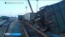 МЧС Башкирии рассказали подробности железнодорожной аварии в Сибае