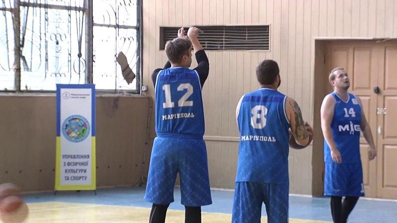 Финал Мариупольской аматорской баскетбольной лиги