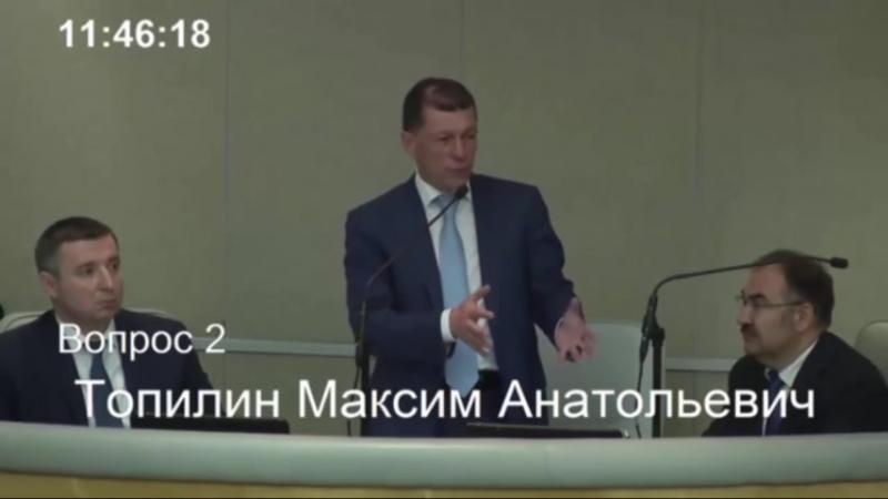 ГосДума легализует грабёж - Выступления депутатов противников пенсионной реформы