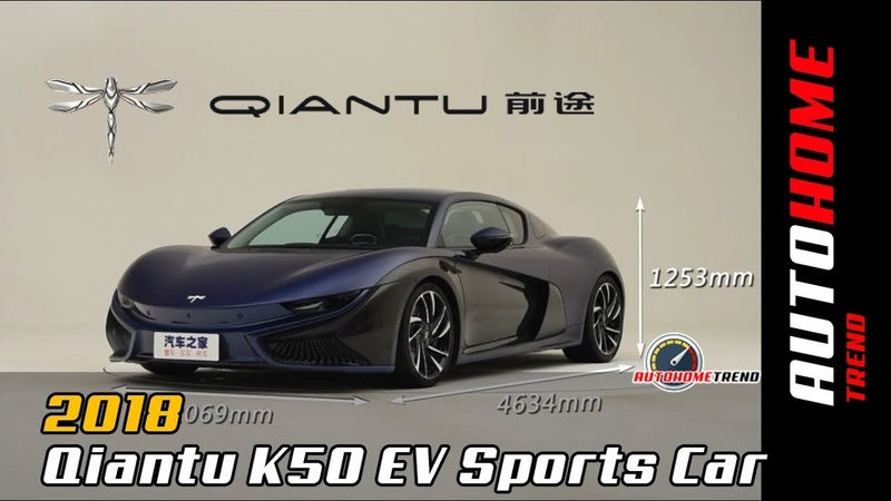 2018 Qiantu K50 Is A Chinese EV Sports Car You Might See In The US