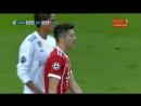 01.05.2018г. Реал - Бавария - 2_2. Обзор ответного матча 1_2 Лиги чемпионов