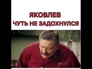 Эпизод из сериала « Кухня » Сергей Бурунов отлично сыграл