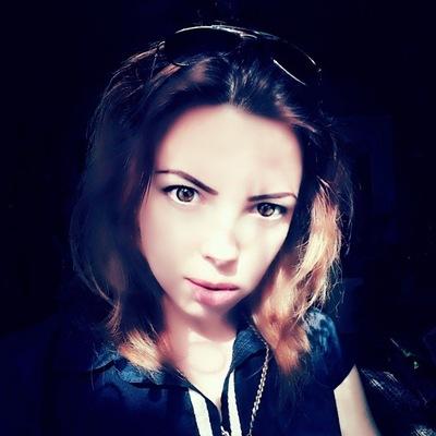 Юлия Малиенко