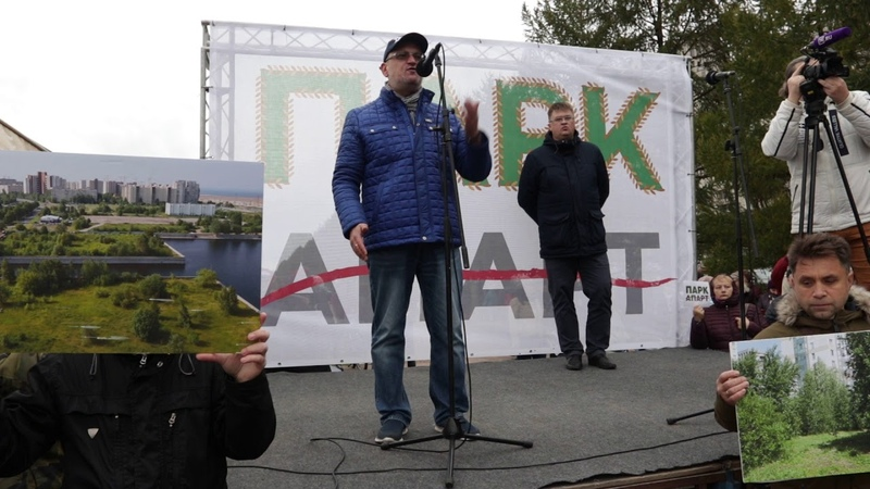Выступление Максима Резника на митинге ЗА Парк на Смоленке