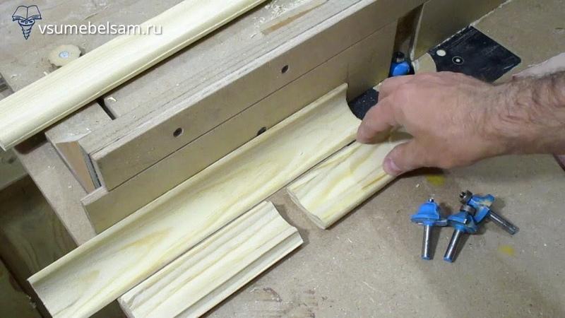 Как сделать плинтус с помощью циркулярки и фрезера