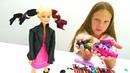 Барби собирается на концерт. Игры для девочек - Одевалки Барби