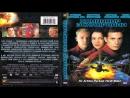 Командир эскадрильи/Wing Commander (1999) HD фантастика