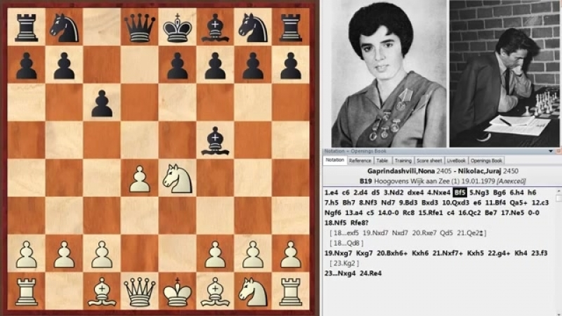 Нона Гаприндашвили - Юри Николац (Вейк-ан-Зее, 1979 год). Защита Каро-Канн
