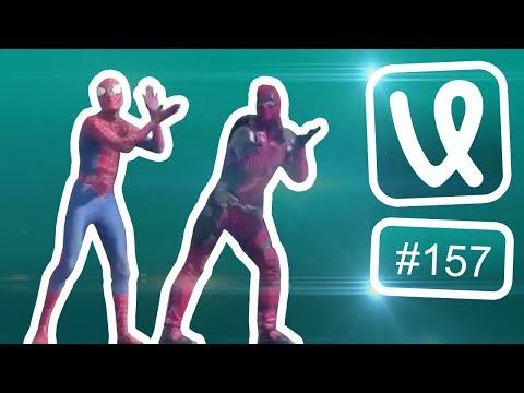 Лучшие ролики недели 157 Вы в танцах!