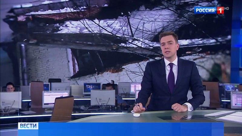 Вести Москва • Обрушение дома в центре Москвы машины всмятку но обошлось без пострадавших