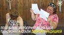 Саки санаторий Бурденко праздник спорта