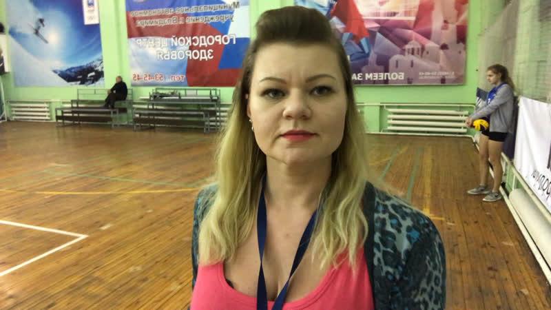 Волейбол Владимир-Сахалин