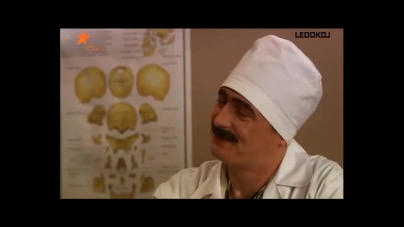 заика пациент с подарочками лечащему врачу (МЕДЮМОР)