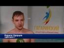 АСН Норматив Плавание в рамках Летнего фестиваля ГТО