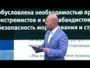 Буря в Азовском море. Время покажет ( 18.07.2018 )