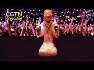 Сто артефактов раскроют творческую силу древних китайцев