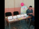 Игровая комната в Климовске