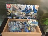 Конструктор Ninjago Movie Lepin 06050 (аналог Lego 70614) Самолёт-молния Джея