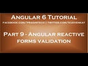 Angular reactive forms validation