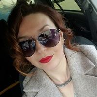 Алена Касьяненко